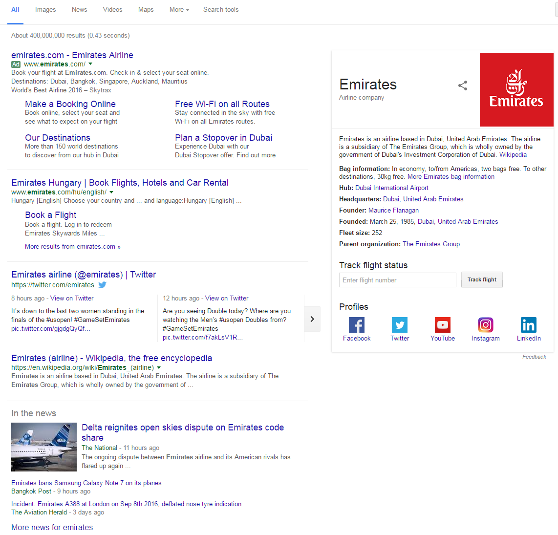 Why we advertise on brand search queries and you should too